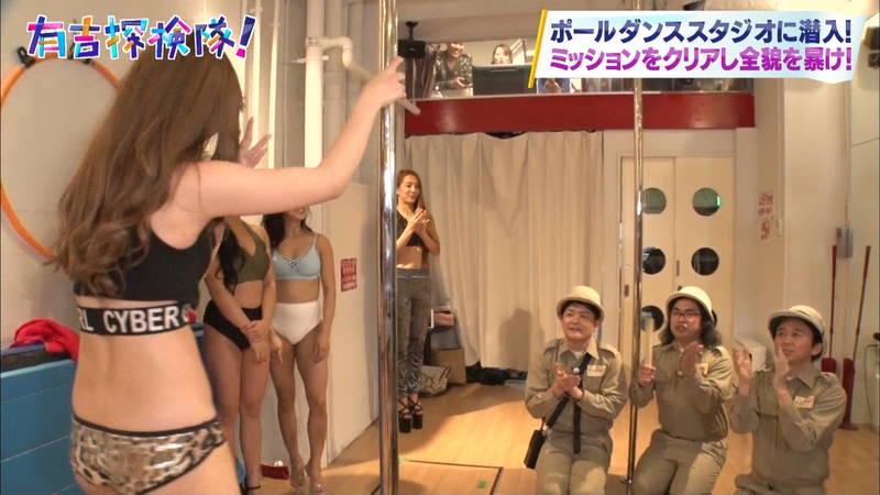 【素人キャプ画像】日々ポールダンスの練習をしている素人大学生がエロかったwww 07