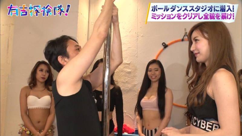 【素人キャプ画像】日々ポールダンスの練習をしている素人大学生がエロかったwww 14