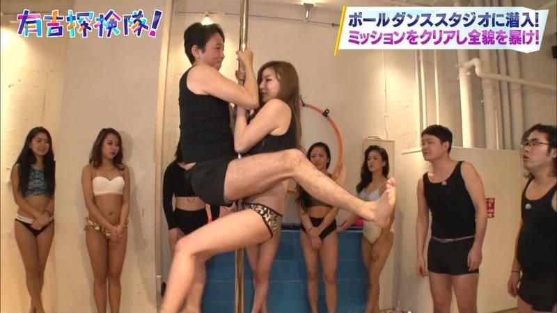 【素人キャプ画像】日々ポールダンスの練習をしている素人大学生がエロかったwww 17