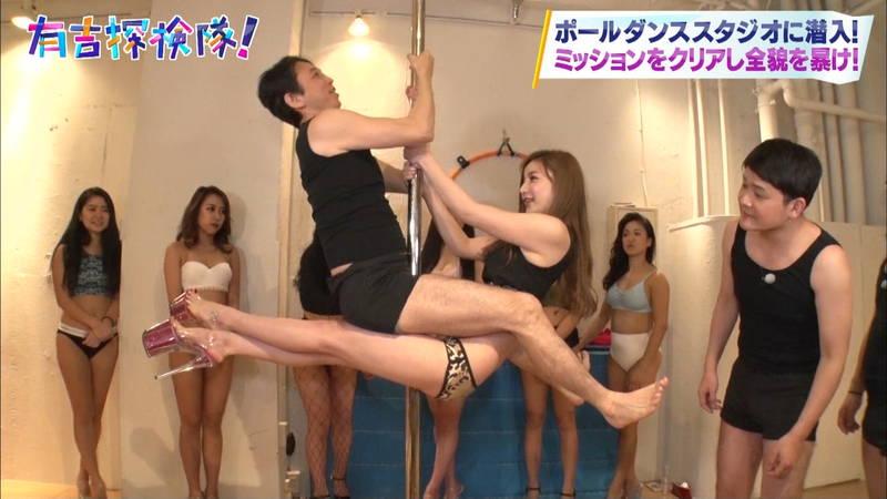 【素人キャプ画像】日々ポールダンスの練習をしている素人大学生がエロかったwww 18