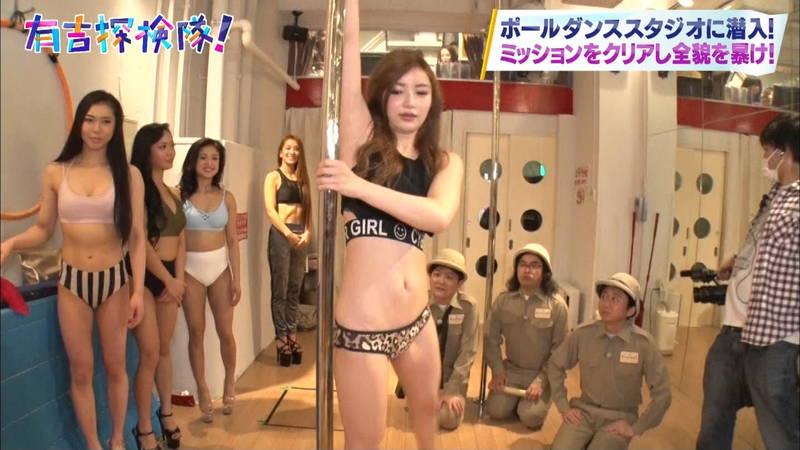 【素人キャプ画像】日々ポールダンスの練習をしている素人大学生がエロかったwww 25