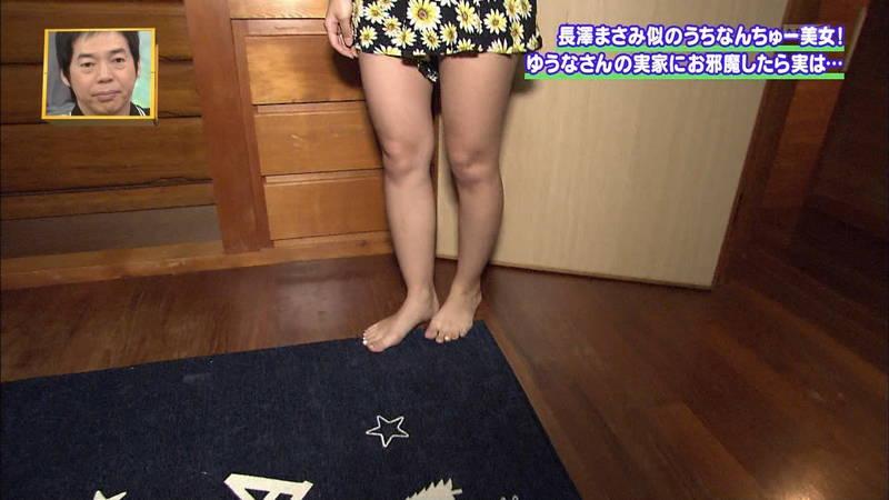 【素人キャプ画像】沖縄で評判の南国美女が予想以上に美人で美脚だったwww 05