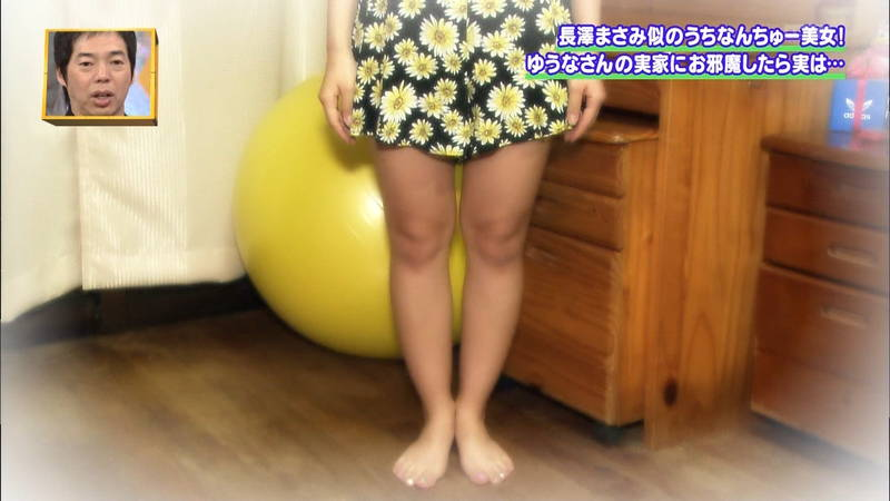 【素人キャプ画像】沖縄で評判の南国美女が予想以上に美人で美脚だったwww 06