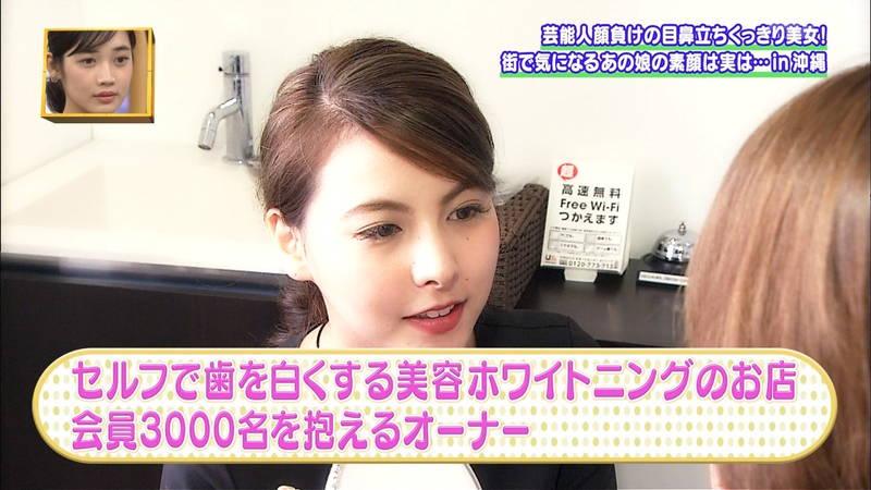 【素人キャプ画像】沖縄で評判の南国美女が予想以上に美人で美脚だったwww 09