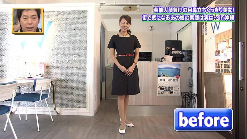 【素人キャプ画像】沖縄で評判の南国美女が予想以上に美人で美脚だったwww 14
