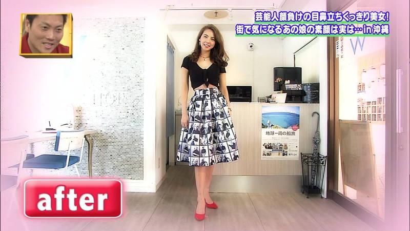 【素人キャプ画像】沖縄で評判の南国美女が予想以上に美人で美脚だったwww 15