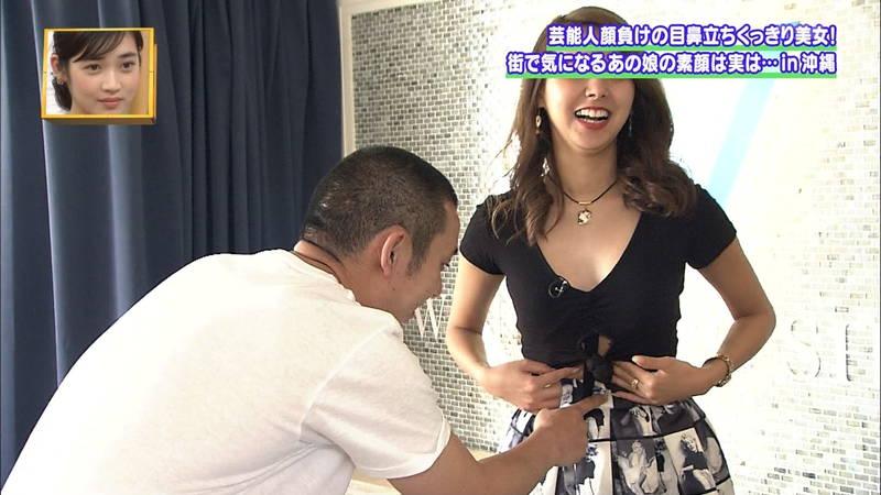 【素人キャプ画像】沖縄で評判の南国美女が予想以上に美人で美脚だったwww 17