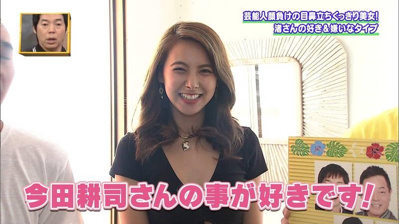 【素人キャプ画像】沖縄で評判の南国美女が予想以上に美人で美脚だったwww 22