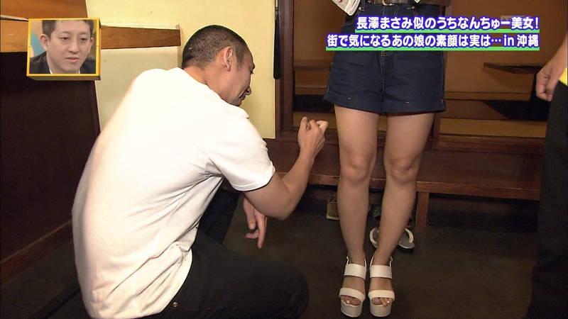 【素人キャプ画像】沖縄で評判の南国美女が予想以上に美人で美脚だったwww 27