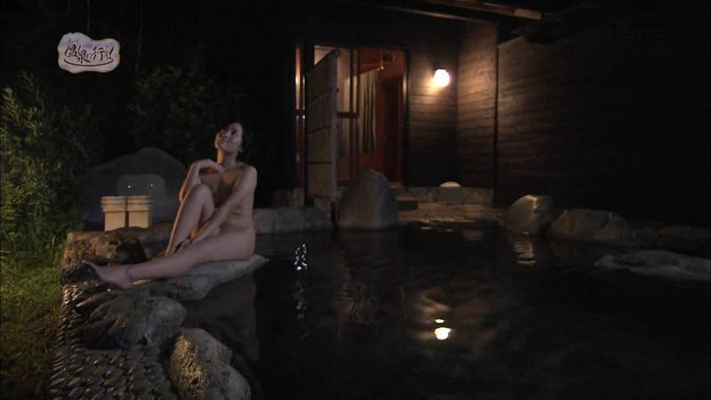 【入浴キャプ画像】例の温泉番組の入浴シーンは下手なエロ動画よりよっぽど興奮できるwww 13