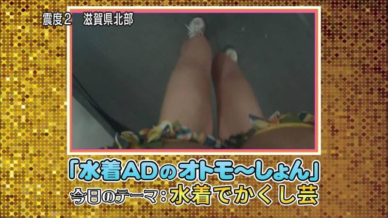 【高崎聖子キャプ画像】エロ水着でADをする高崎聖子が気になって番組内容がどうでもよくなるwww 03