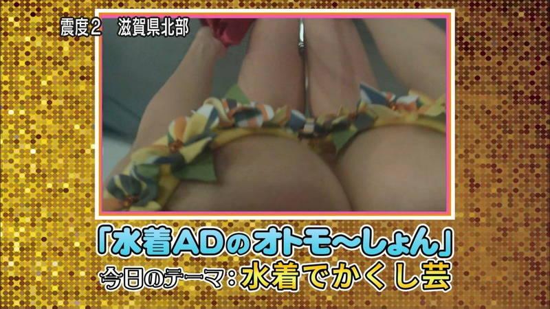 【高崎聖子キャプ画像】エロ水着でADをする高崎聖子が気になって番組内容がどうでもよくなるwww 04