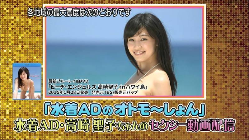 【高崎聖子キャプ画像】エロ水着でADをする高崎聖子が気になって番組内容がどうでもよくなるwww 05