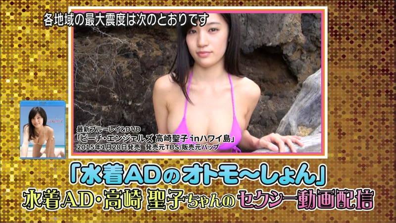 【高崎聖子キャプ画像】エロ水着でADをする高崎聖子が気になって番組内容がどうでもよくなるwww 07