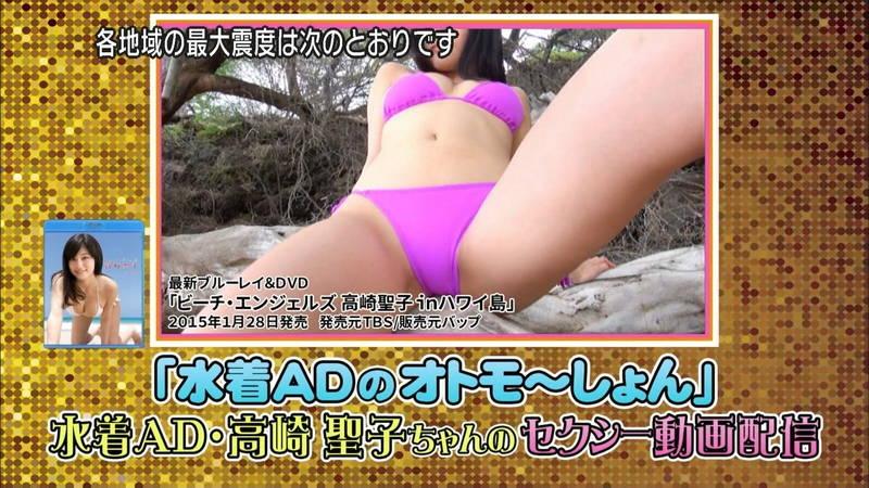 【高崎聖子キャプ画像】エロ水着でADをする高崎聖子が気になって番組内容がどうでもよくなるwww 09