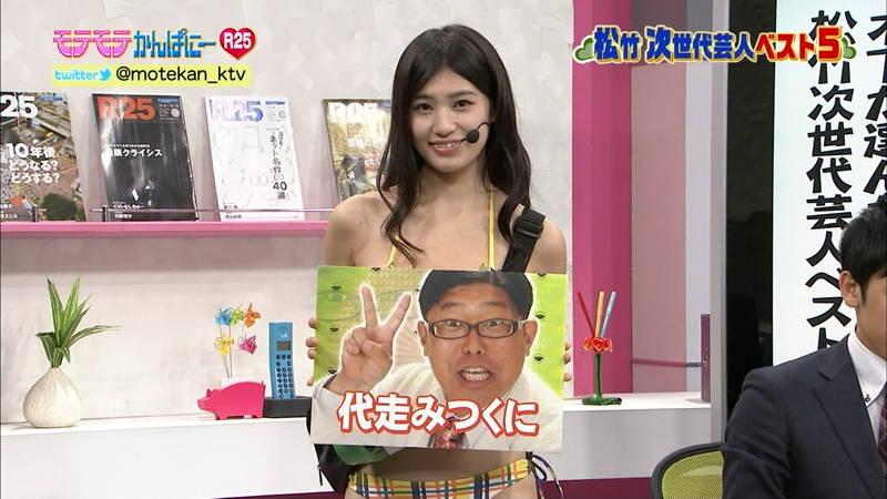 【高崎聖子キャプ画像】エロ水着でADをする高崎聖子が気になって番組内容がどうでもよくなるwww 17