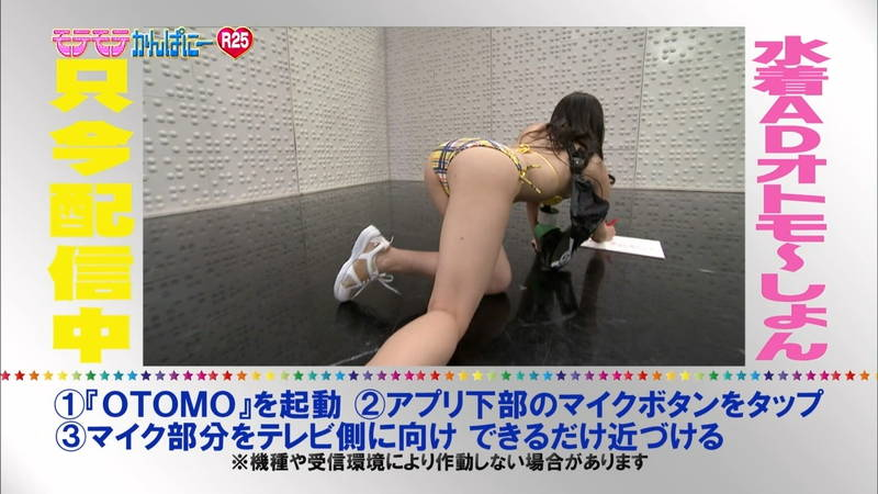 【高崎聖子キャプ画像】エロ水着でADをする高崎聖子が気になって番組内容がどうでもよくなるwww 18