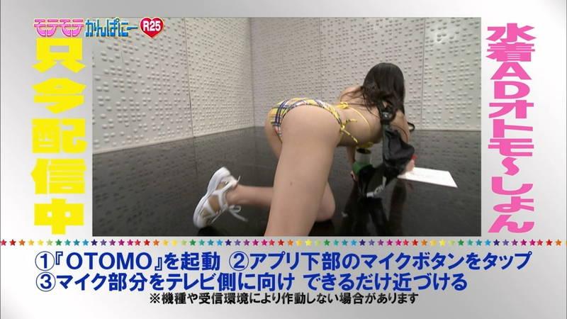【高崎聖子キャプ画像】エロ水着でADをする高崎聖子が気になって番組内容がどうでもよくなるwww 19