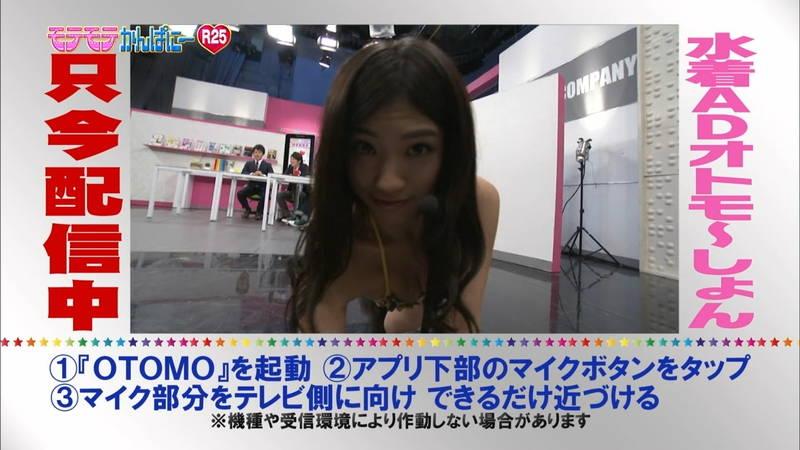 【高崎聖子キャプ画像】エロ水着でADをする高崎聖子が気になって番組内容がどうでもよくなるwww 20