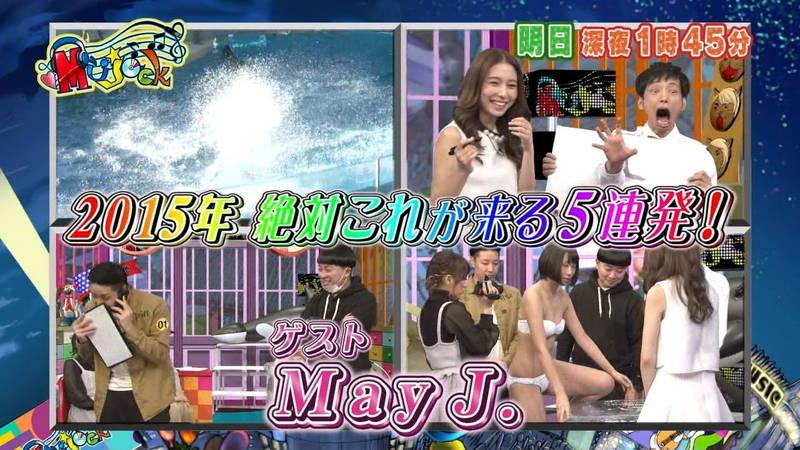 【高崎聖子キャプ画像】エロ水着でADをする高崎聖子が気になって番組内容がどうでもよくなるwww 24