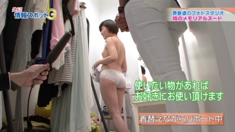 【全裸キャプ画像】CSの温泉番組で普通に全裸になって普通におっぱい映ってたんだがwww 05
