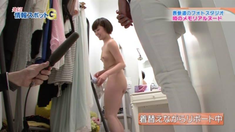 【全裸キャプ画像】CSの温泉番組で普通に全裸になって普通におっぱい映ってたんだがwww 09