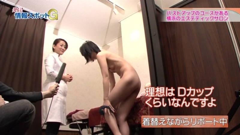 【全裸キャプ画像】CSの温泉番組で普通に全裸になって普通におっぱい映ってたんだがwww 14
