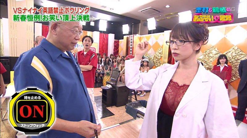 【清水あいりキャプ画像】女医姿になっても巨乳ばっかり気になってしまう清水あいりwww 05