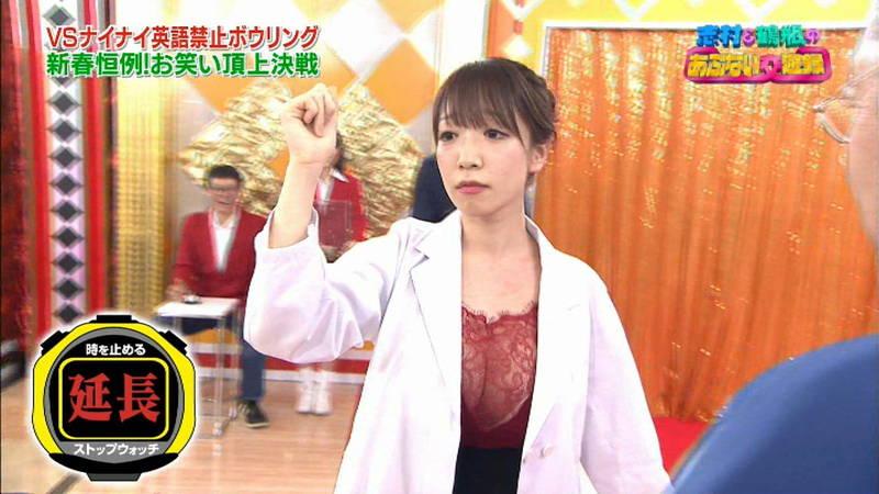 【清水あいりキャプ画像】女医姿になっても巨乳ばっかり気になってしまう清水あいりwww 11
