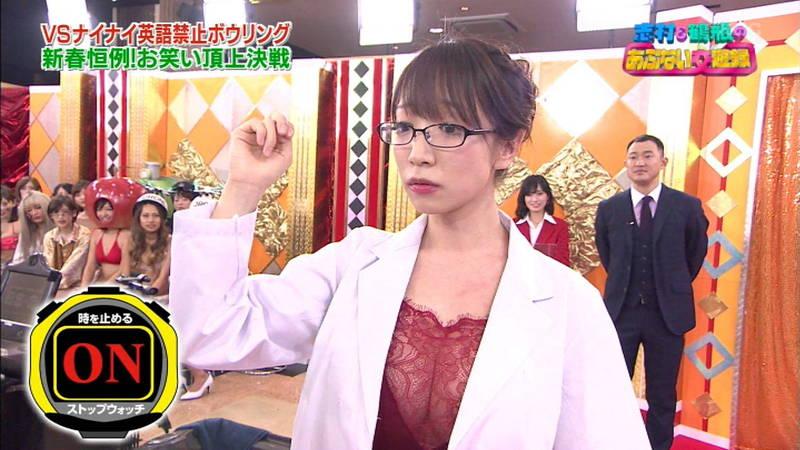 【清水あいりキャプ画像】女医姿になっても巨乳ばっかり気になってしまう清水あいりwww 13
