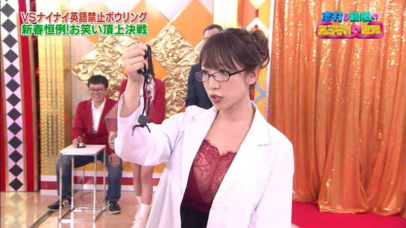 【清水あいりキャプ画像】女医姿になっても巨乳ばっかり気になってしまう清水あいりwww 26