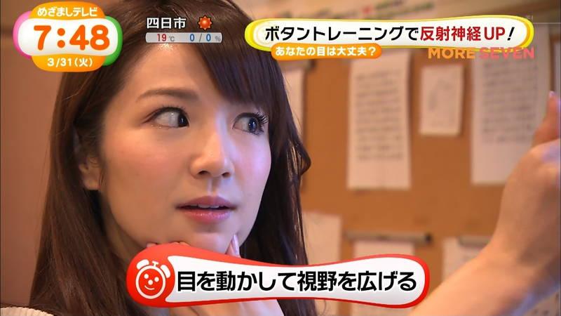【長野アナキャプ画像】おっぱいの膨らみが凄すぎて企画がどうでもよくなってくる女子アナってwww 06