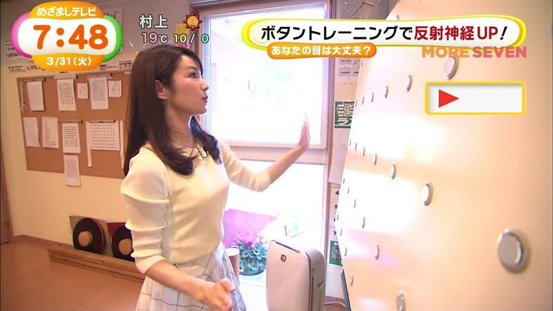 【長野アナキャプ画像】おっぱいの膨らみが凄すぎて企画がどうでもよくなってくる女子アナってwww 08