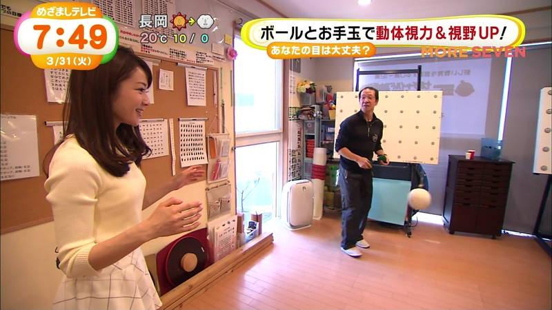 【長野アナキャプ画像】おっぱいの膨らみが凄すぎて企画がどうでもよくなってくる女子アナってwww 09