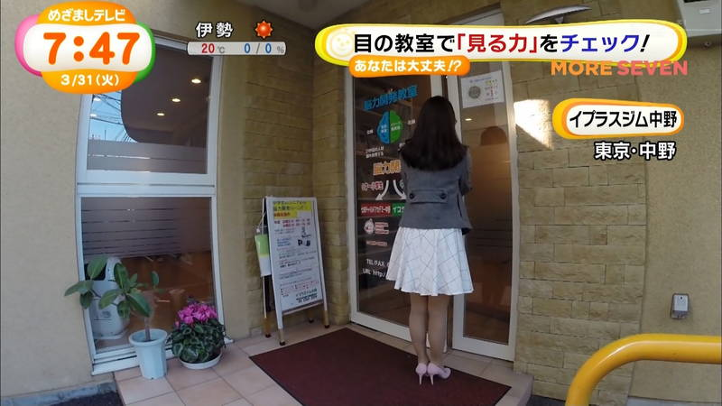 【長野アナキャプ画像】おっぱいの膨らみが凄すぎて企画がどうでもよくなってくる女子アナってwww 12