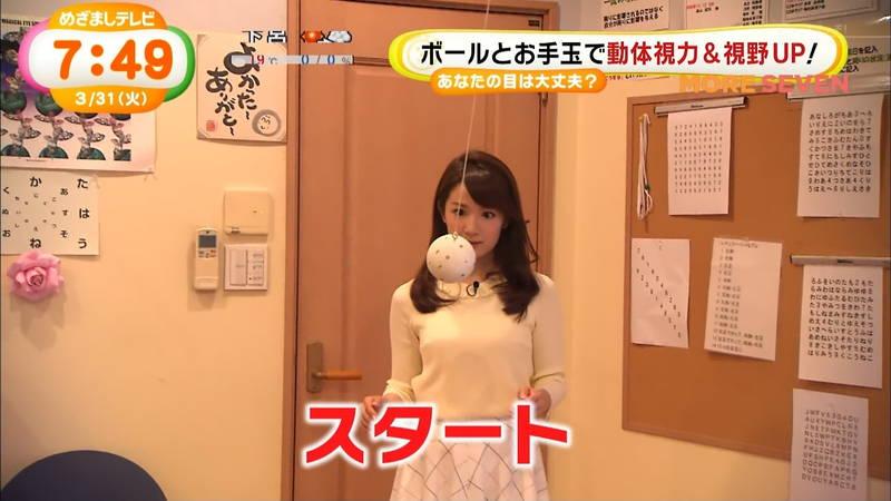 【長野アナキャプ画像】おっぱいの膨らみが凄すぎて企画がどうでもよくなってくる女子アナってwww 13