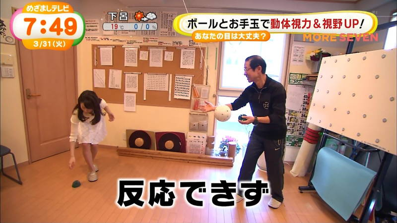 【長野アナキャプ画像】おっぱいの膨らみが凄すぎて企画がどうでもよくなってくる女子アナってwww 15