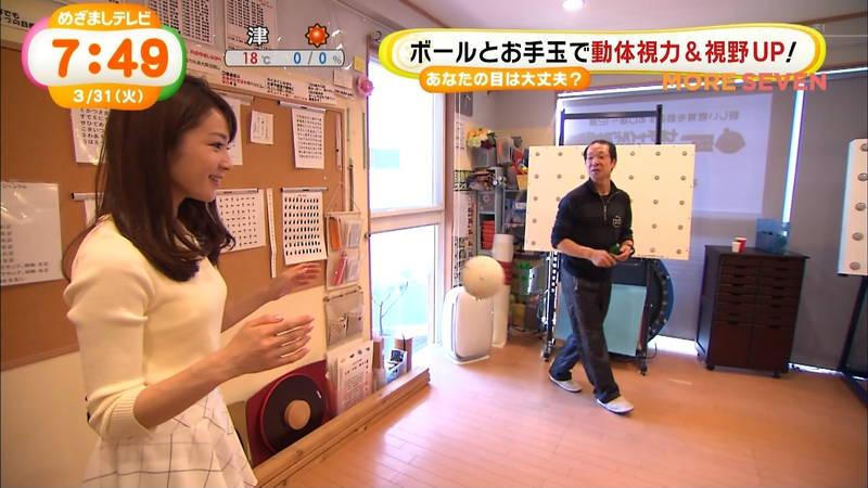 【長野アナキャプ画像】おっぱいの膨らみが凄すぎて企画がどうでもよくなってくる女子アナってwww 16