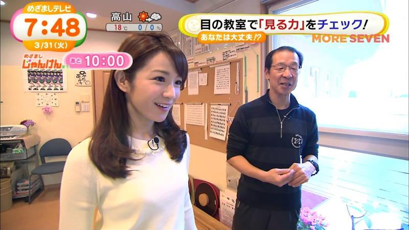 【長野アナキャプ画像】おっぱいの膨らみが凄すぎて企画がどうでもよくなってくる女子アナってwww 25