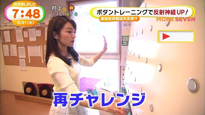 【長野アナキャプ画像】おっぱいの膨らみが凄すぎて企画がどうでもよくなってくる女子アナってwww 29
