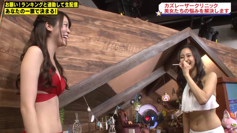【マンスジキャプ画像】高嶋莉子と薄井美樹が二人ともマンスジ晒した神回があると聞いてwww 03