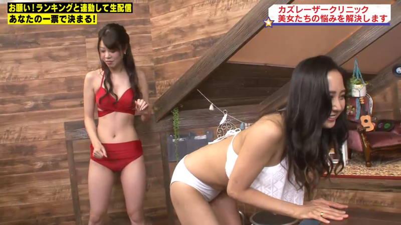 【マンスジキャプ画像】高嶋莉子と薄井美樹が二人ともマンスジ晒した神回があると聞いてwww 10