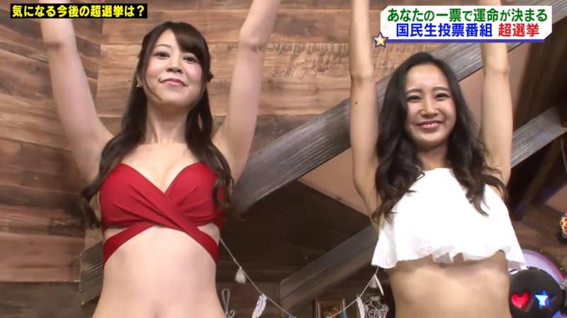 【マンスジキャプ画像】高嶋莉子と薄井美樹が二人ともマンスジ晒した神回があると聞いてwww 15