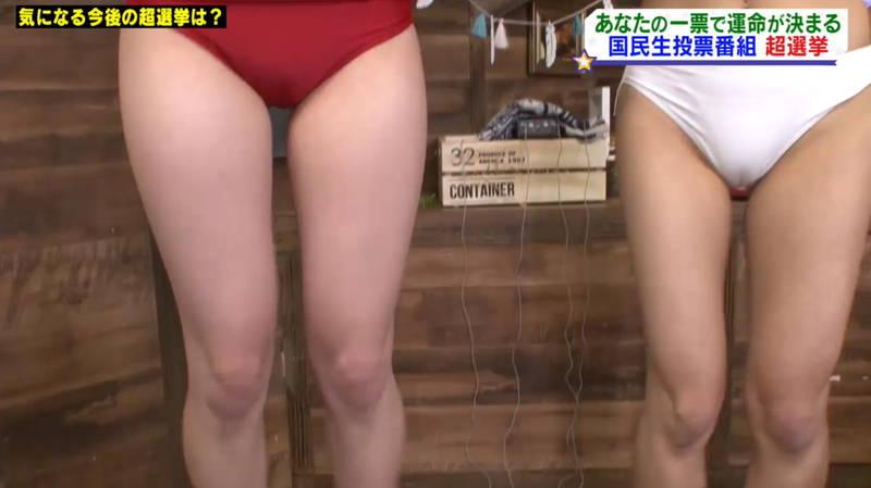 【マンスジキャプ画像】高嶋莉子と薄井美樹が二人ともマンスジ晒した神回があると聞いてwww 16
