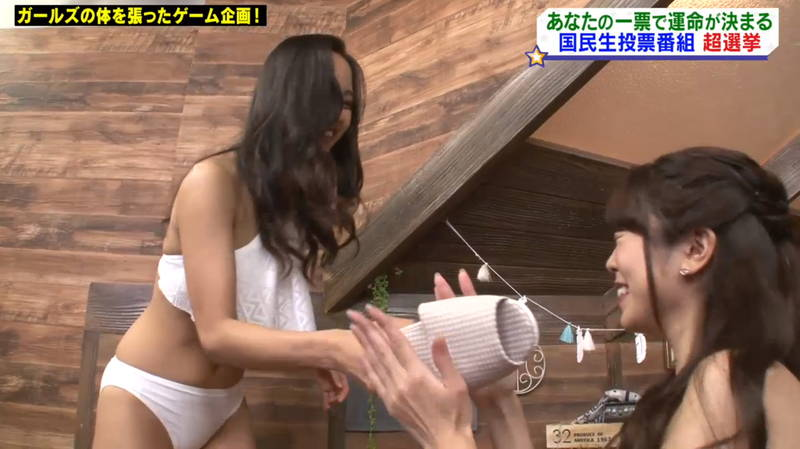 【マンスジキャプ画像】高嶋莉子と薄井美樹が二人ともマンスジ晒した神回があると聞いてwww 27