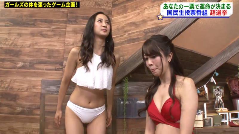 【マンスジキャプ画像】高嶋莉子と薄井美樹が二人ともマンスジ晒した神回があると聞いてwww 32