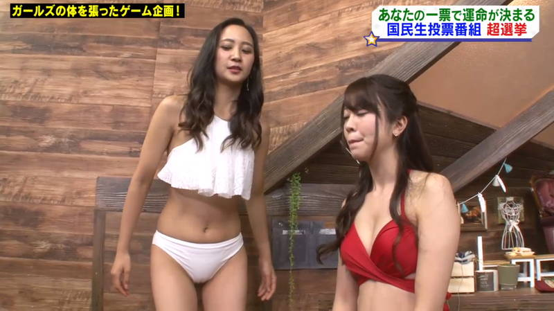 【マンスジキャプ画像】高嶋莉子と薄井美樹が二人ともマンスジ晒した神回があると聞いてwww 33