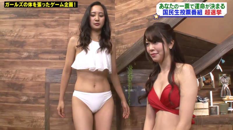 【マンスジキャプ画像】高嶋莉子と薄井美樹が二人ともマンスジ晒した神回があると聞いてwww 35