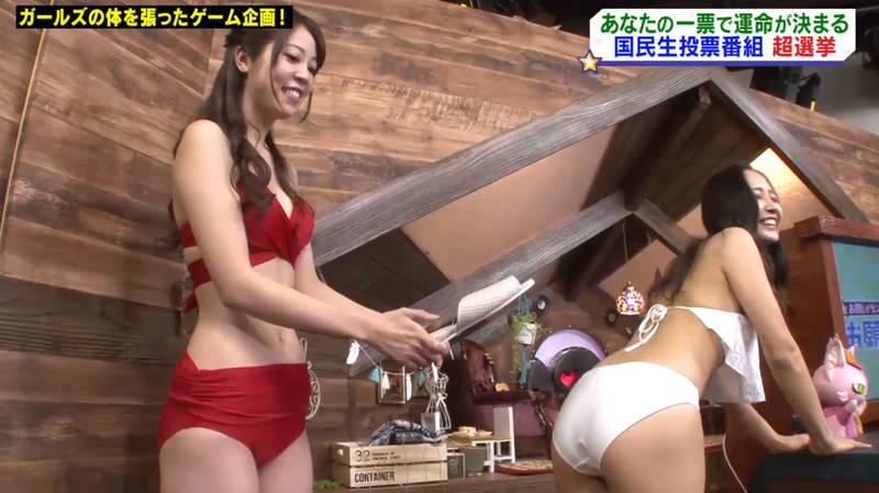 【マンスジキャプ画像】高嶋莉子と薄井美樹が二人ともマンスジ晒した神回があると聞いてwww 38