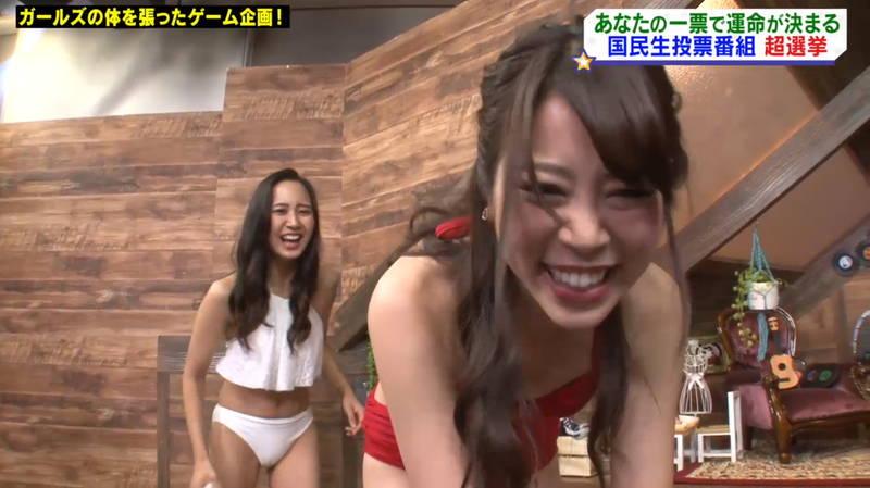 【マンスジキャプ画像】高嶋莉子と薄井美樹が二人ともマンスジ晒した神回があると聞いてwww 42